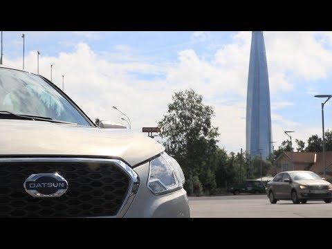 Datsun On-Do. Возрождение марки  Datsun