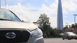 видео Модельный ряд Datsun