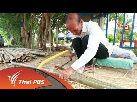 ทุกทิศทั่วไทย : 18 ส.ค 59