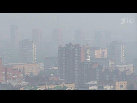 Красноярск задыхается от смога из-за лесных пожаров.