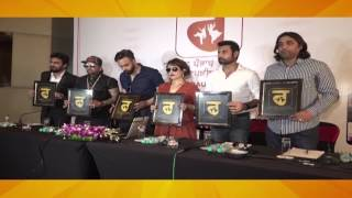 Raunka Website Launch | Jazzy B | Babbu Maan | Binnu Dhillon | Download Free Music | PTC Punjabi