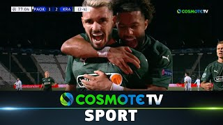 ΠΑΟΚ - Κρασνοντάρ (1-2) Highlights - UEFA Champions League 2020/21 - 30/9/2020 | COSMOTE SPORT HD