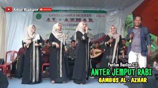 ANTER JEMPUT RABI   PANTUN BANTEN III   Gambus Al - Azhar Cover   Adin Ranger