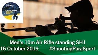 R1 Men's 10m Air Rifle standing SH1| 2019 World Shooting Para Sport Championships