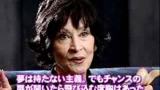 Chita Rivera: Maki Hojo Reel