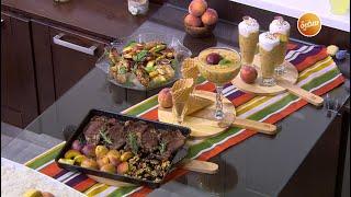 آيس كريم خوخ - سلطة خوخ - سموزي خوخ - لحمة بالخوخ  | أميرة في المطبخ (حلقة كاملة
