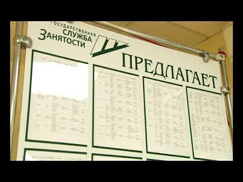 В Саяногорске растет число безработных