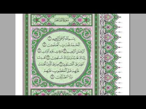 001   Al Fatihah