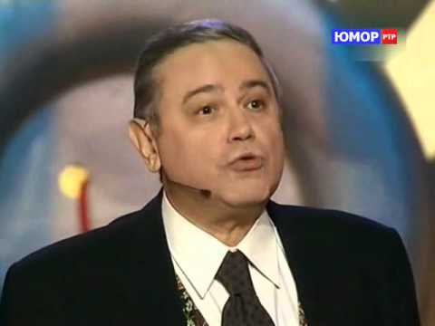 Евгений Петросян. Золотой