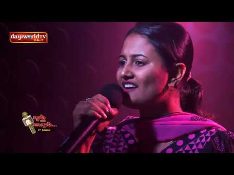 Konkani Song hanv mogar podlya (Mozo Thalo Gaithalo Daijiworld)