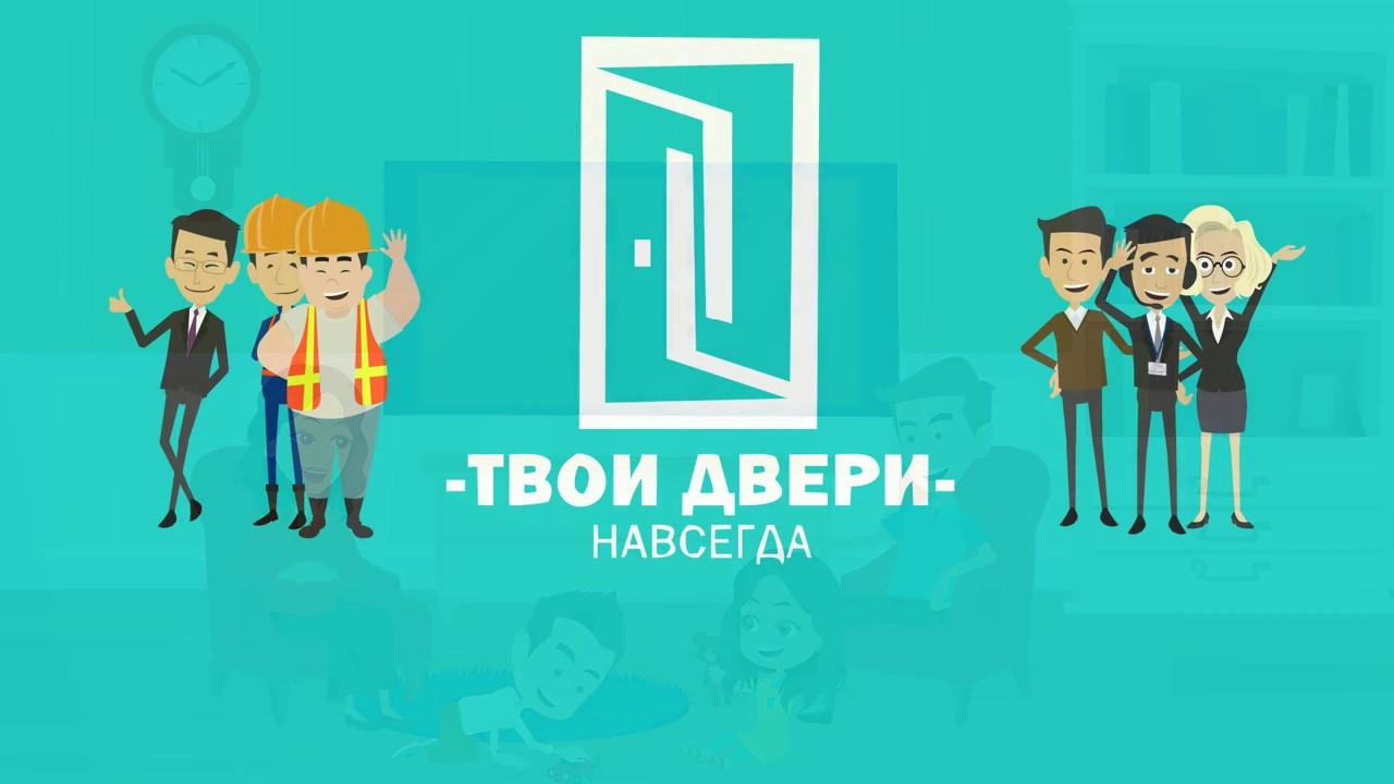 Более 30 000 товаров для строительства, ремонта, отделки и декора помещений и участков. Скидки, доставка, бесплатные услуги.