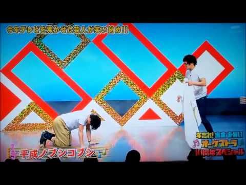 平成ノブシコブシ M-1グランプリ2015 「シーツ」「おばけ」 傑作2選漫才・コント
