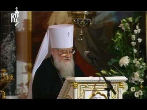 Оглашение результатов выборов Патриарха