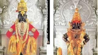 Ubha Kasa Rahila Vitevari