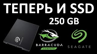 видео обзор Seagate Barracuda SSD