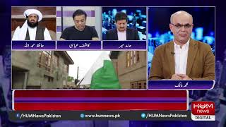 Program Breaking Point with Malick 11 Oct 2019 | HUM News