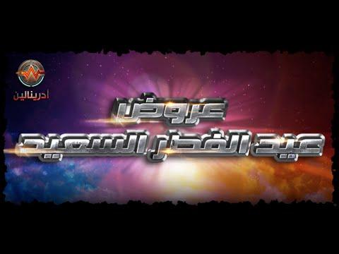 adrenaline - M4Z1