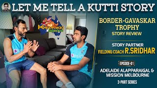 Let me tell a Kutti Story: 36 All Out to Mission Melbourne | Border-Gavaskar Trophy | R Sridhar | E1