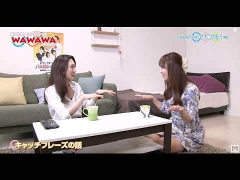 SDN48のオーディションを受けたキッカケ!? 「穐田和恵の Wa Wa Wa Room #5」(ゲスト:伊藤花菜さん)