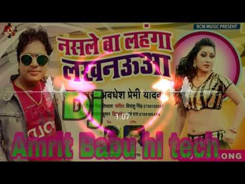 Amrit Babu Hi Tech Lateral Able Lehenga Lucknow Awdhesh Premi New Song Dhamaka Mix Rajkamal Music
