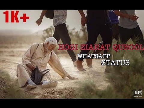 hogi-ziyarat-qubool-|-whatsapp-status-2019-2020