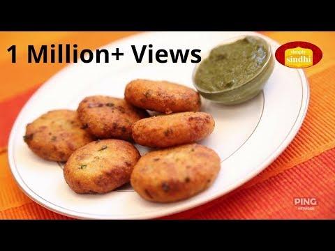 Aloo Tikki - आलू टिक्की | How To Make Aloo Tikki At Home By Veena | Potato Tikki Recipe