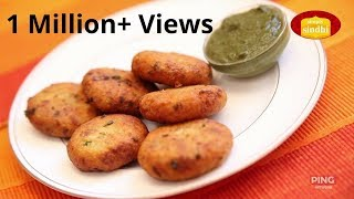 Best Home-made Delicious Aloo Tikki (potato Patty) By Veena