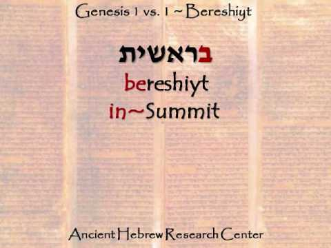 Genesis 1 verse 1 - Part 1 - Bereshiyt