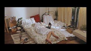 ซ่อนกลิ่น - PALMY [ unofficial MV ] #SornsengProduction
