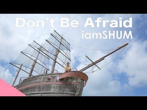 iamSHUM /【この夏、絶対リピートしたい曲】