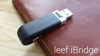 Review: leef iBRIDGE - Speichererweiterung für iPhone 6/6 Plus  & iPad