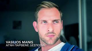 Αγνή Παρθένε Δέσποινα/Agni Parthene Despina - Vasilios Manis