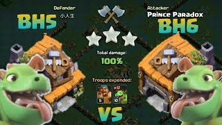 BH5 VS BH6| 3 STAR WITH LEVEL 10 BABY DRAGON| CLASH OF CLANS| BUILDER VILLAGE| ATTACK STRATEGY|