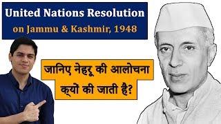 United Nations Resolution on Jammu and Kashmir 1948