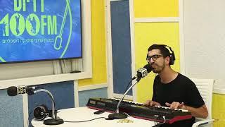 חנן בן ארי - שיר חדש בהשמעת בכורה - לייב 100FM - מושיקו שטרן