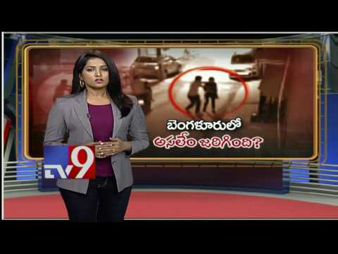 Bangalore Molestation : What happened that night ? - TV9