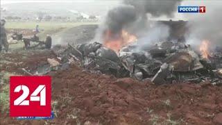Идлиб: турецкий вызов Дамаску - Россия 24