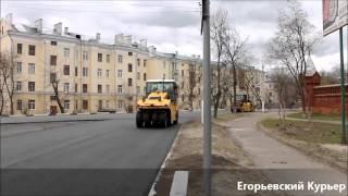 Ремонт дороги по ул  Владимирской идет полным ходом(, 2015-04-25T11:28:41.000Z)