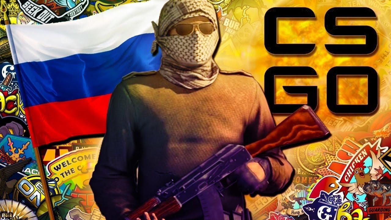 Медведь флаг россии обои нашем