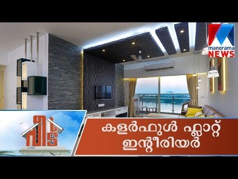 Scenic Interiors Manorama News Veedu Youtube