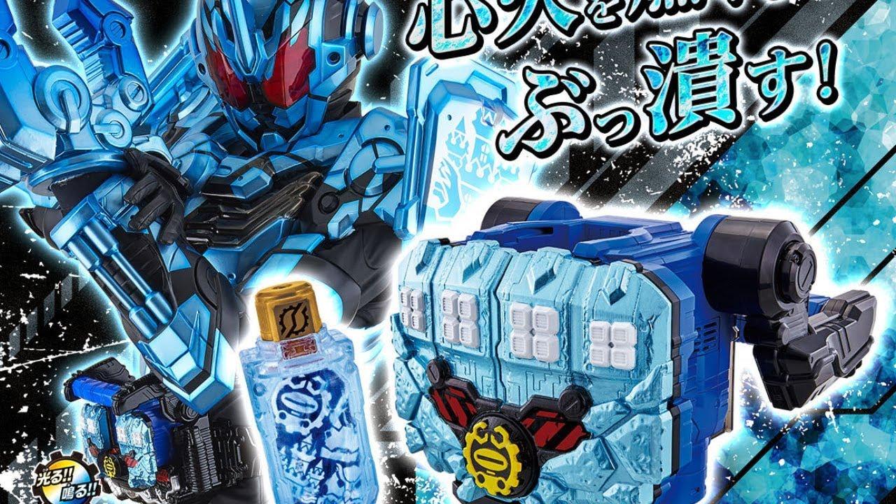 仮面ライダービルド 変身凍拳 Dxグリスブリザードナックル Kamen Rider Grease Blizzard