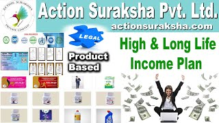 Action Suraksha  Business Plan   New Mlm Plan Launch Today 2019   Best Company in india   Mlm Review