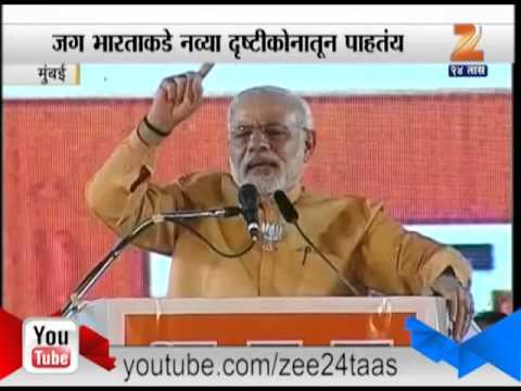 Narendra Modi LIVE From Mumbai