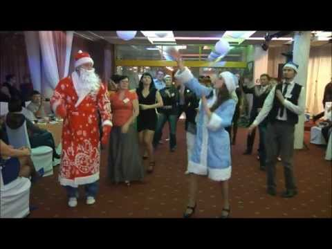 Новогодний флешмоб. Новогодний STYLE. Песня Деда Мороза