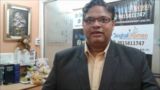 Homeopathic Treatment for Psoriatic Arthritis by Dr. Vikas Singhal