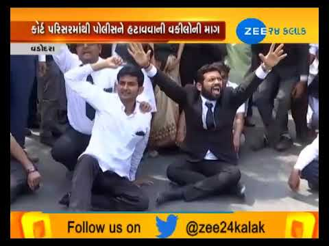 Vadodara: Lawyers call for an indefinite strike over inadequate seating arrangement - Zee 24 Kalak