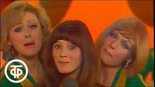 Эти невероятные музыканты. Музыкальный киноконцерт (1977)