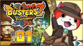 Yokai Watch Busters 2  Sword and Magnum Part 1: JIBANYAN! [Nintendo 3DS Gameplay]