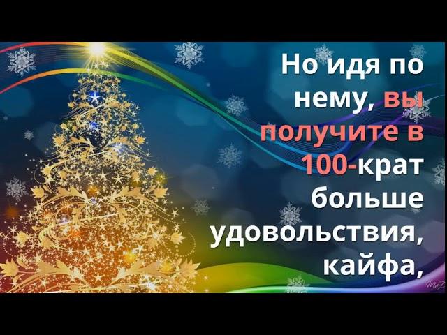Новогоднее поздравление от команды Лидер