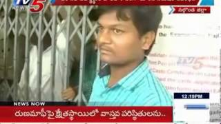 Telangana Eamcet Today | Students Late By 1 Min Not Allowed To Exam : Tv5 News